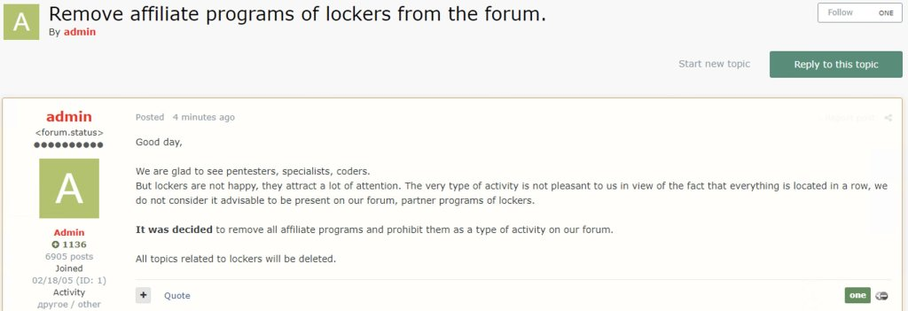 Major hacking forums XSS and Exploit ban ads from ransomware gangs